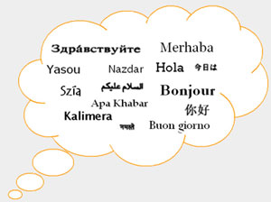 Multilingual Website Optimization - in any language.